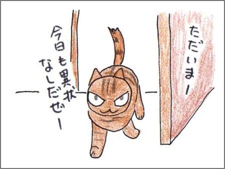 f:id:chai-ko:20170309201657j:plain