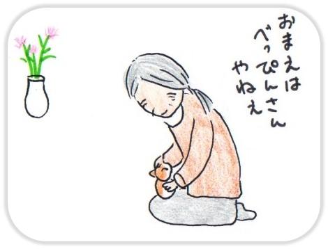 f:id:chai-ko:20170310200228j:plain