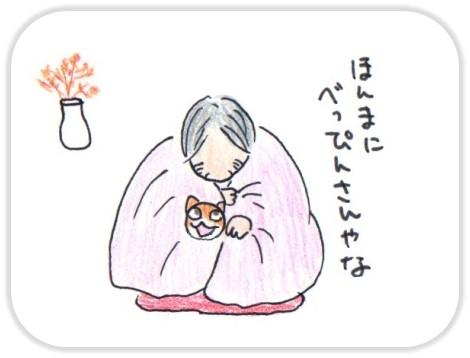 f:id:chai-ko:20170310200235j:plain