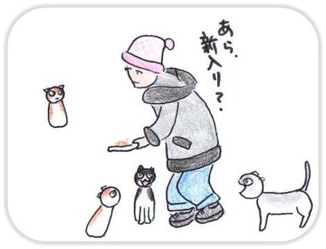 f:id:chai-ko:20170312194107j:plain