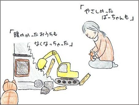 f:id:chai-ko:20170312211553j:plain