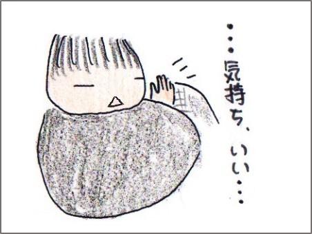 f:id:chai-ko:20170323193956j:plain