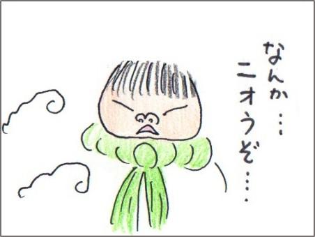 f:id:chai-ko:20170330194241j:plain