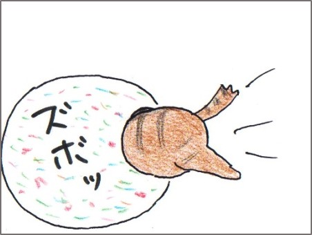 f:id:chai-ko:20170402130528j:plain