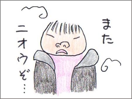 f:id:chai-ko:20170404194751j:plain