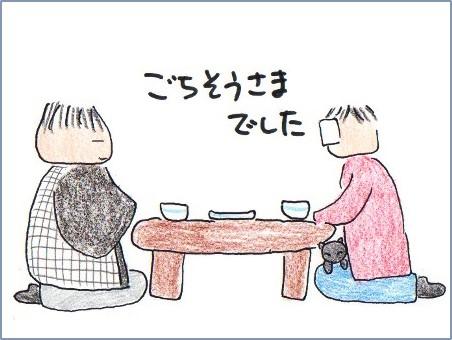 f:id:chai-ko:20170406195426j:plain