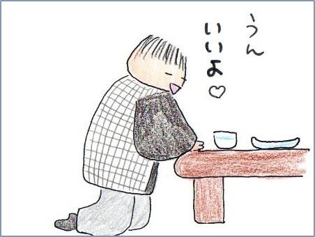 f:id:chai-ko:20170406195429j:plain