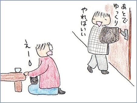 f:id:chai-ko:20170406195431j:plain
