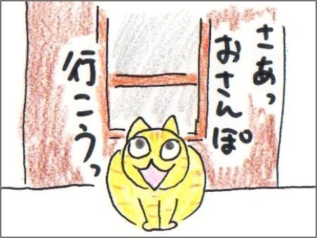 f:id:chai-ko:20170410195848j:plain