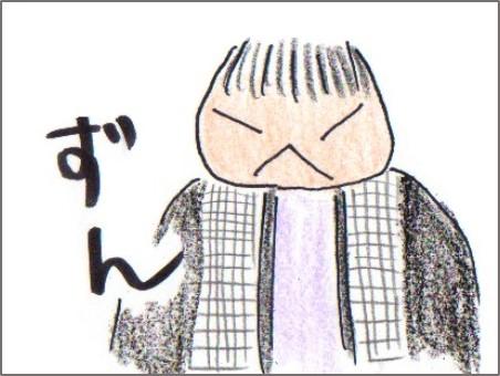 f:id:chai-ko:20170411200511j:plain