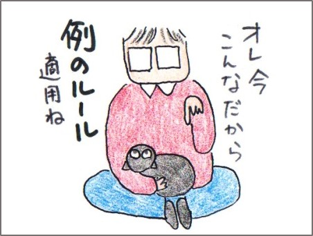 f:id:chai-ko:20170420193514j:plain
