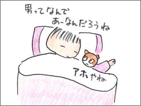 f:id:chai-ko:20170427195927j:plain