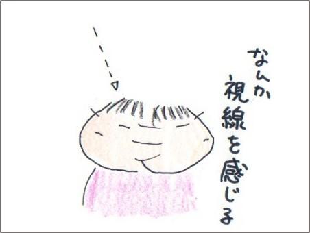 f:id:chai-ko:20170502205247j:plain