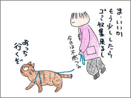 f:id:chai-ko:20170505205903j:plain