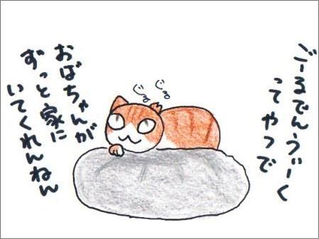 f:id:chai-ko:20170506195256j:plain