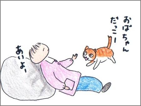 f:id:chai-ko:20170509200507j:plain