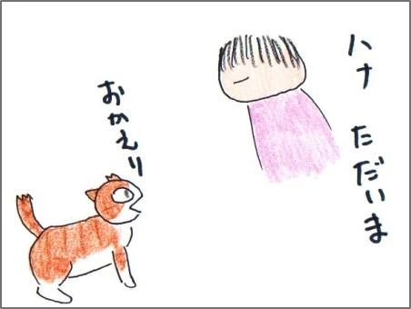 f:id:chai-ko:20170513210513j:plain