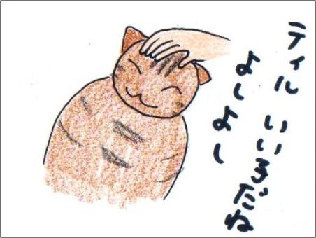f:id:chai-ko:20170522200433j:plain