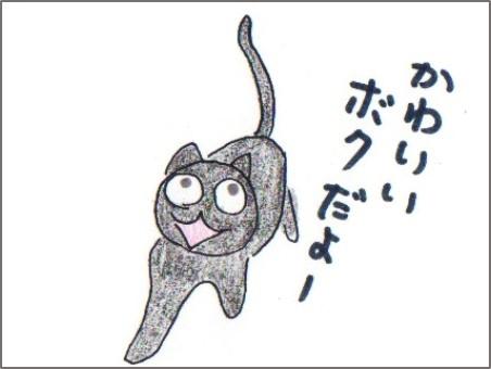 f:id:chai-ko:20170522200438j:plain
