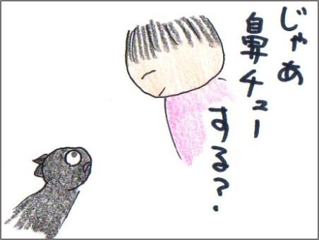 f:id:chai-ko:20170523202151j:plain