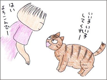 f:id:chai-ko:20170527135630j:plain