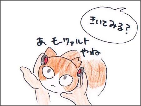 f:id:chai-ko:20170528131135j:plain