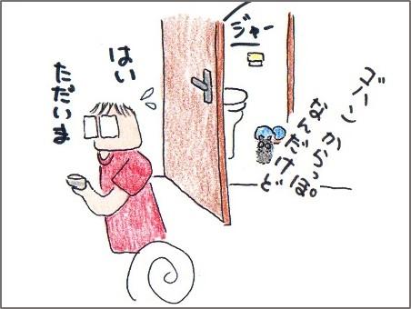 f:id:chai-ko:20170601164753j:plain
