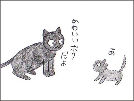 f:id:chai-ko:20170623194011j:plain