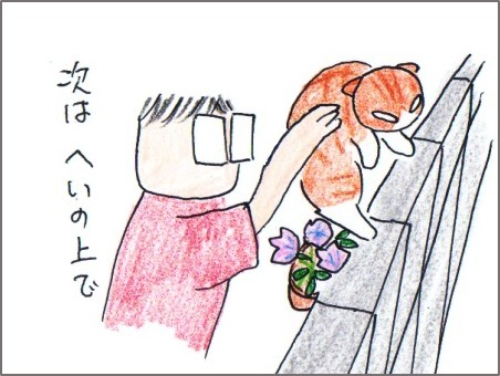 f:id:chai-ko:20170709205349j:plain