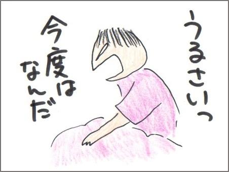 f:id:chai-ko:20170715002546j:plain