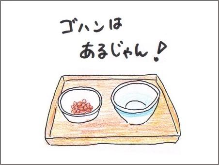 f:id:chai-ko:20170715002552j:plain