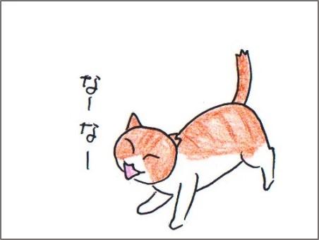f:id:chai-ko:20170718194207j:plain