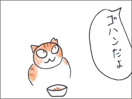 f:id:chai-ko:20170724195242j:plain