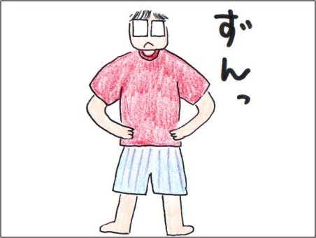f:id:chai-ko:20170726193511j:plain