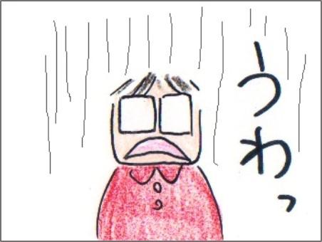 f:id:chai-ko:20170729201739j:plain