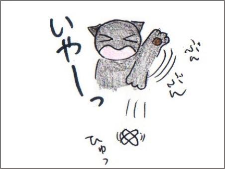f:id:chai-ko:20170805210707j:plain