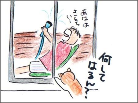 f:id:chai-ko:20170806195525j:plain