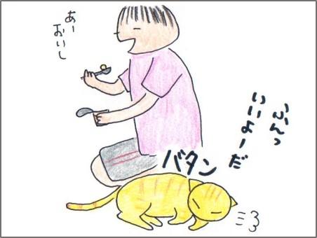 f:id:chai-ko:20170818200610j:plain