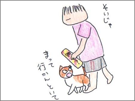 f:id:chai-ko:20170828210115j:plain