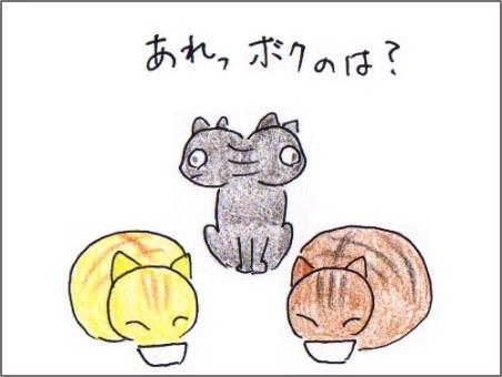 f:id:chai-ko:20170906195536j:plain