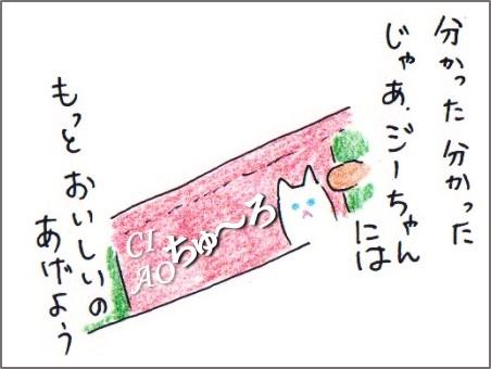 f:id:chai-ko:20170907204416j:plain