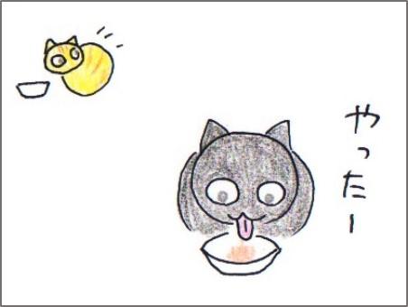 f:id:chai-ko:20170907204418j:plain