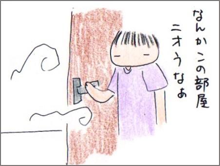 f:id:chai-ko:20170912191006j:plain