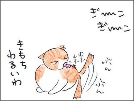 f:id:chai-ko:20170913195125j:plain