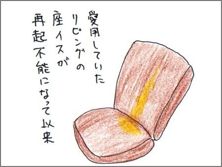 f:id:chai-ko:20170916203838j:plain