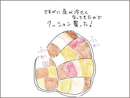 f:id:chai-ko:20170916203843j:plain