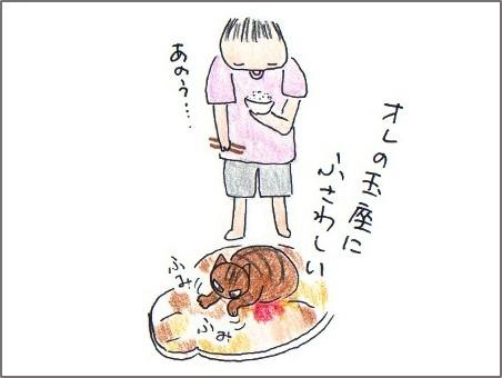 f:id:chai-ko:20170916203846j:plain