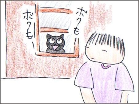 f:id:chai-ko:20170926203138j:plain