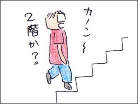 f:id:chai-ko:20170929202604j:plain