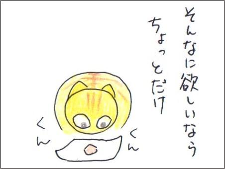 f:id:chai-ko:20171016192945j:plain